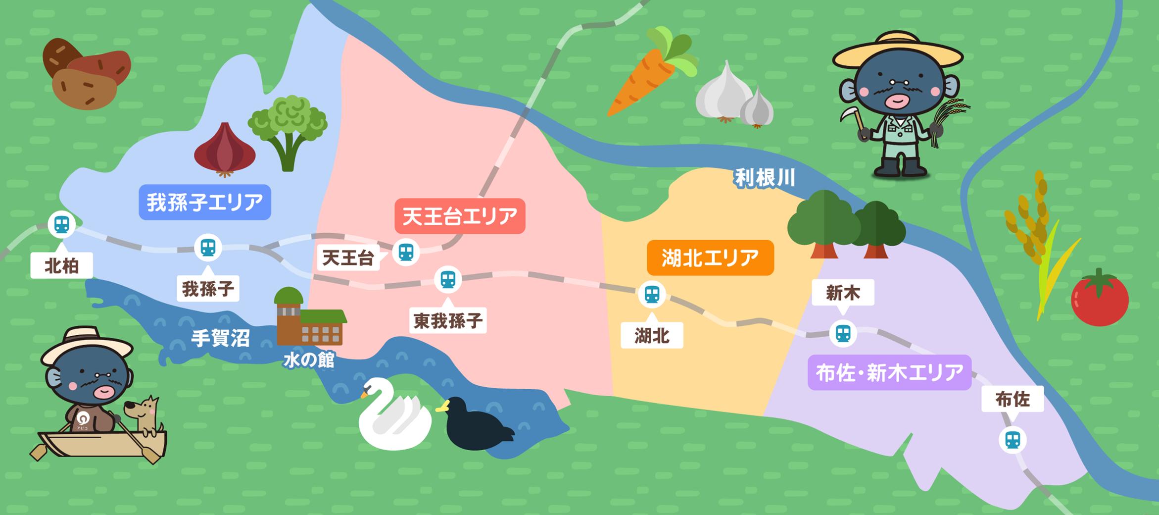 あびこ農産物直売所マップ