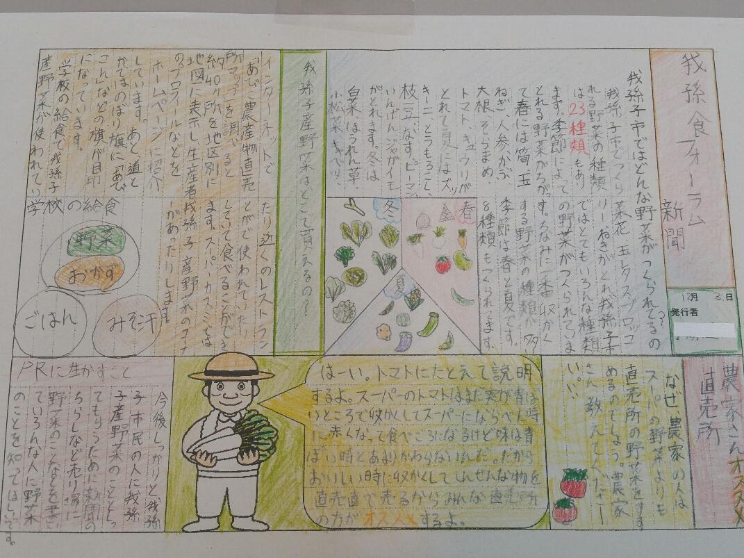 記事1の写真